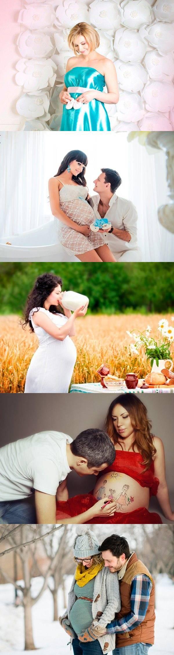 26 идей фотосессий для беременной