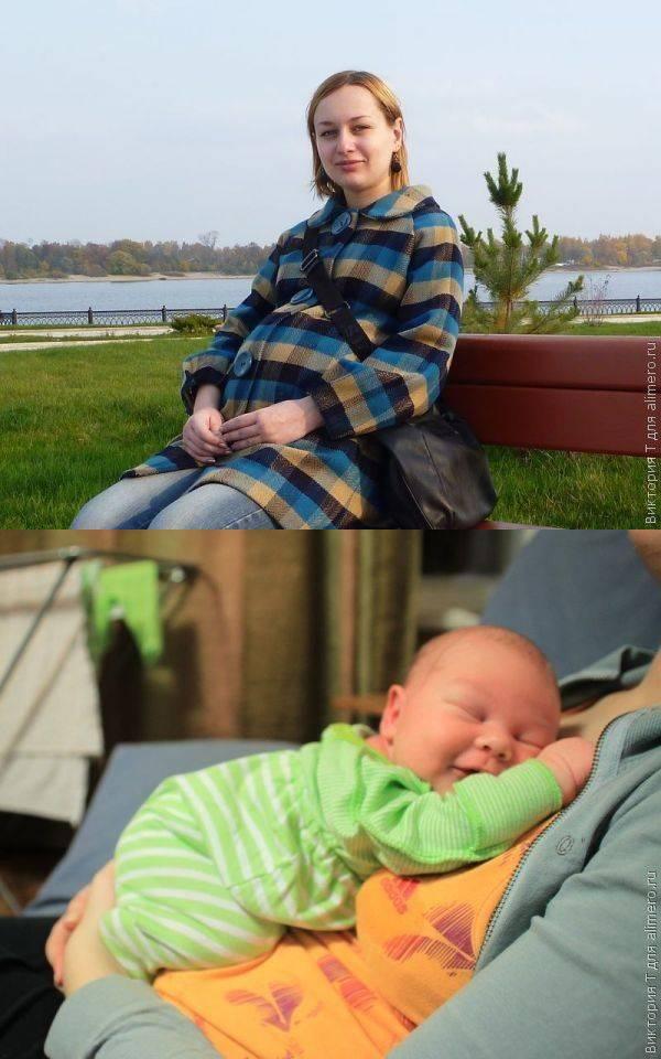 Беременность и учеба – как это было у меня
