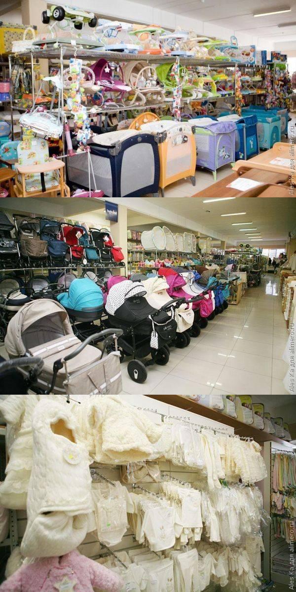 Стоит ли покупать вещи до родов?