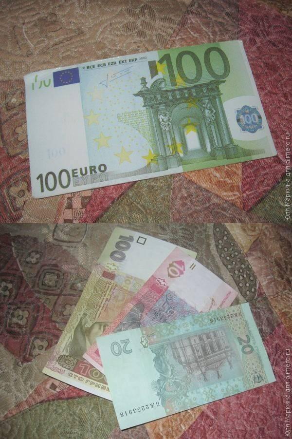 5 ошибочных мнений о деньгах