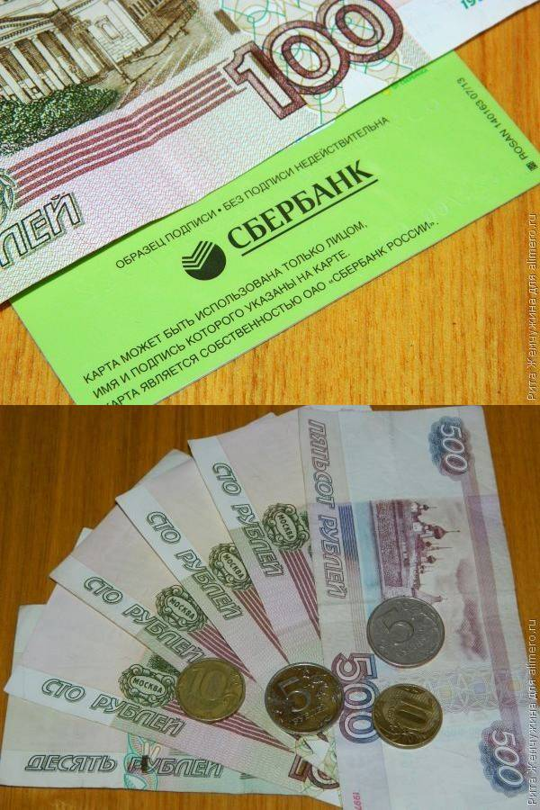 Плюсы и минусы безналичного денежного расчета, которые я для себя открыла