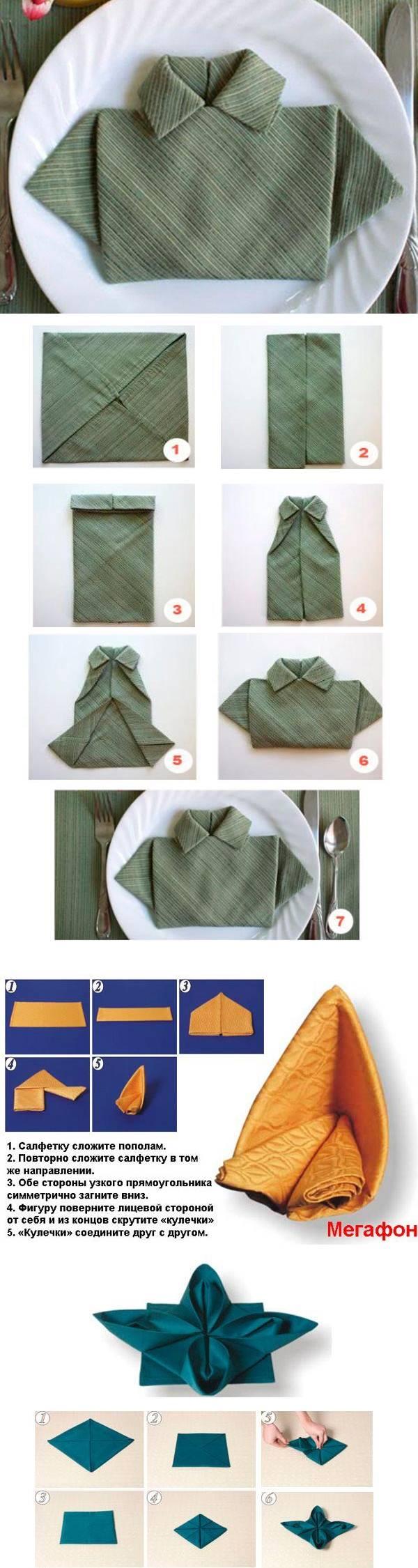 24 способа красиво сложить салфетки