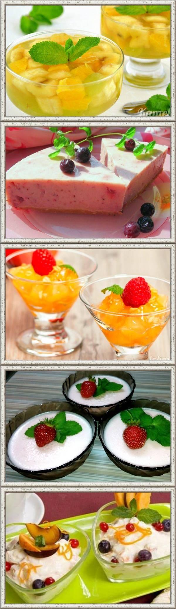 Десерты с желатином и фруктами