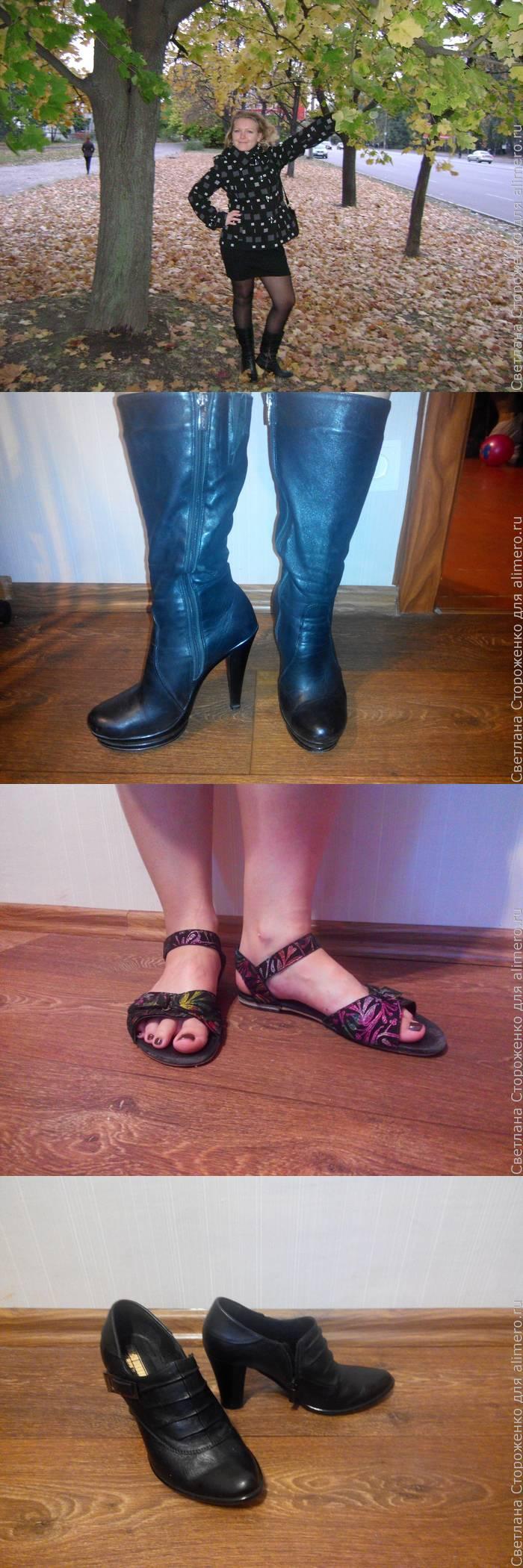 Как я экономлю на покупке новой обуви