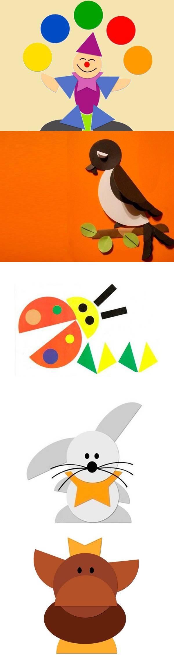 Аппликации из геометрических фигур — 25 идей