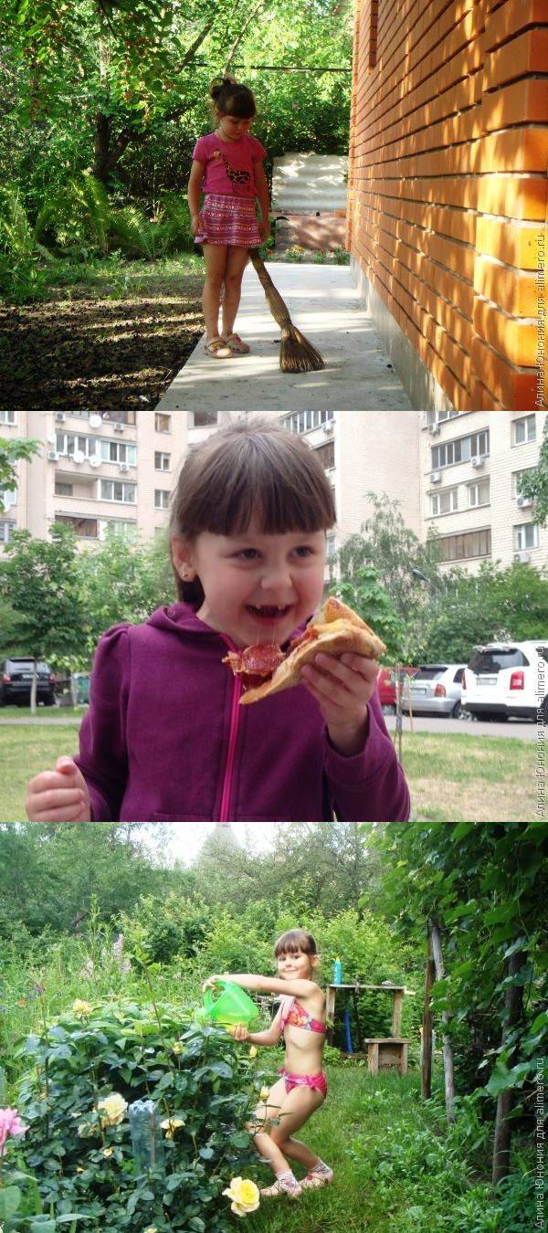 Что можно доверить ребенку в 5 лет