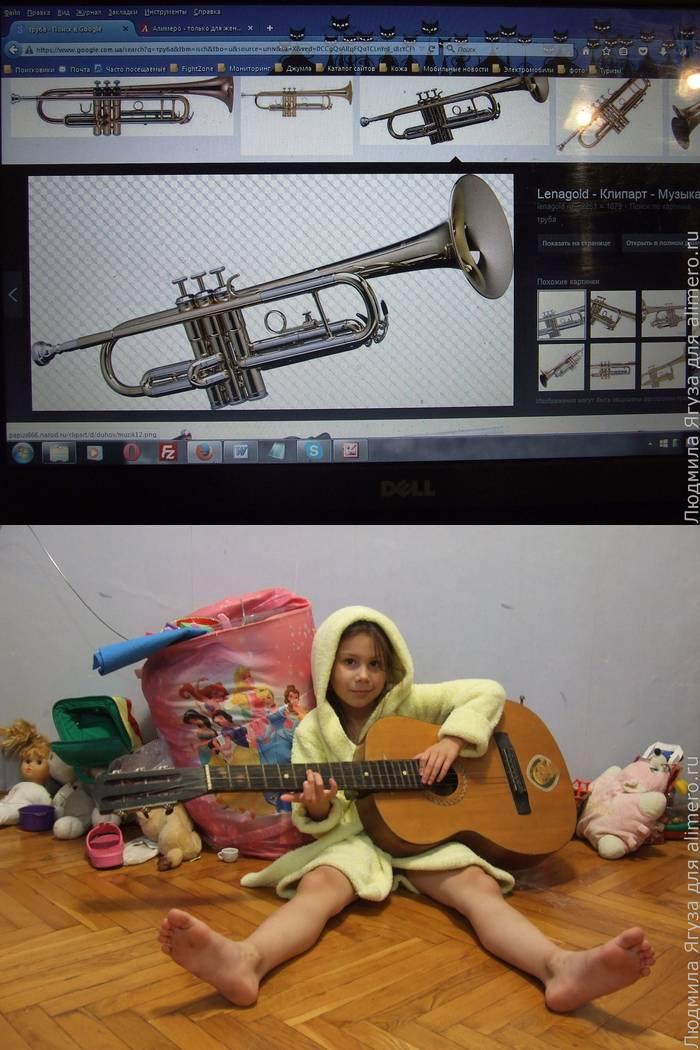 Дети и музыкальная школа
