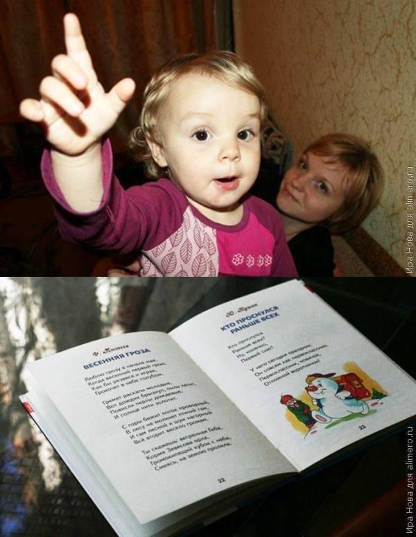 Дошкольникам очень важно учить стихи наизусть