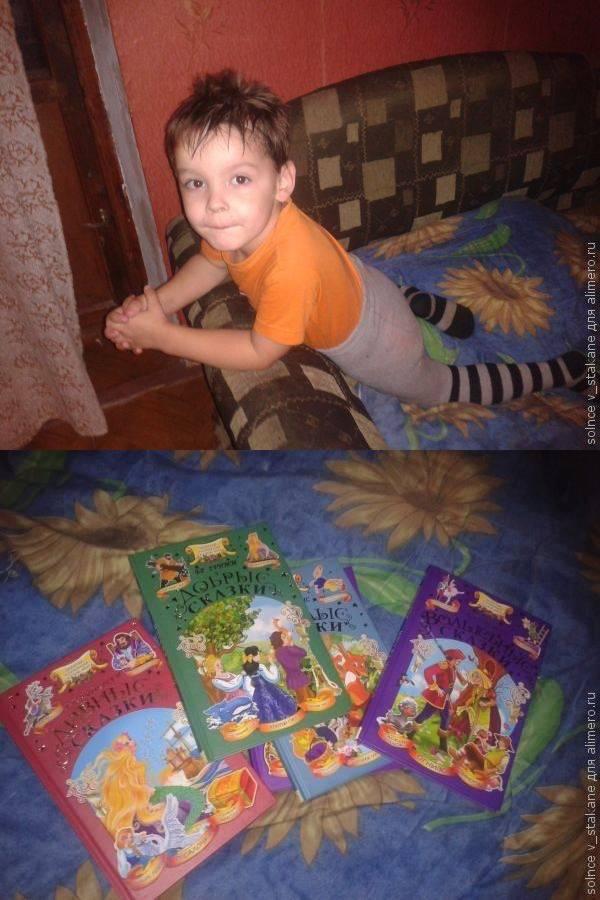 Досуг четырехлетнего мальчика в стенах квартиры