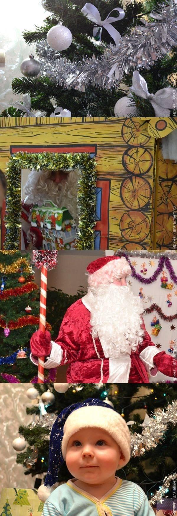 Есть ли Дед Мороз?