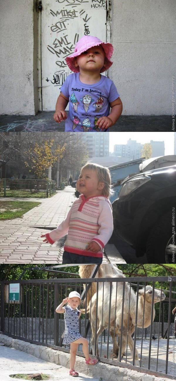 Как дети воспитывают родителей