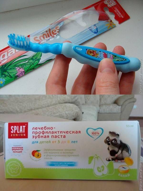 Как сохранить здоровье молочных зубов