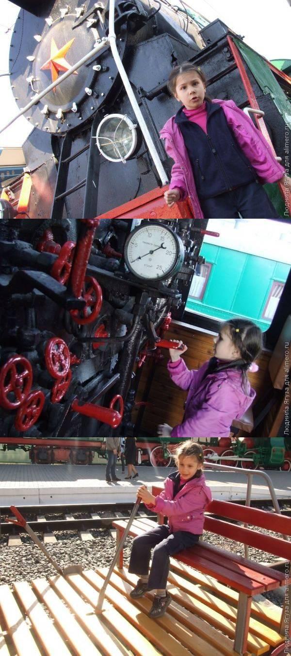 Куда пойти с ребенком на выходных: музей паровозов