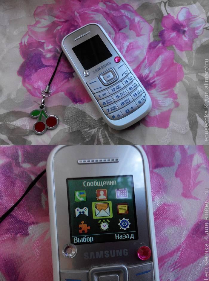 Мобильный телефон для ребенка. Баловство или необходимость?