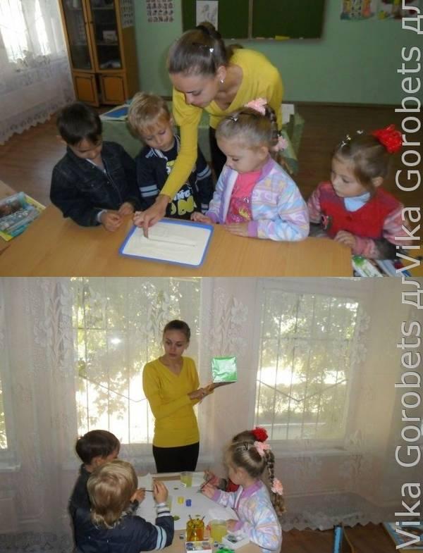 Мои принципы выбора дошкольного заведения для ребенка