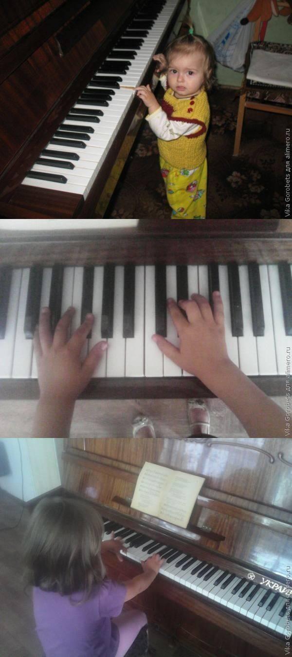 Начинаем ребенка учить музыке. Знакомство с прекрасным