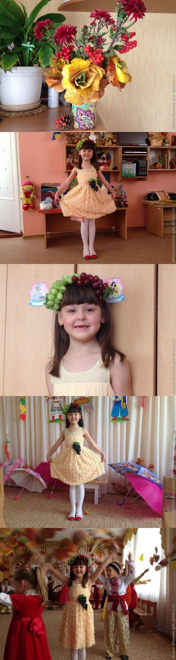 Праздник осени в нашем детсаду