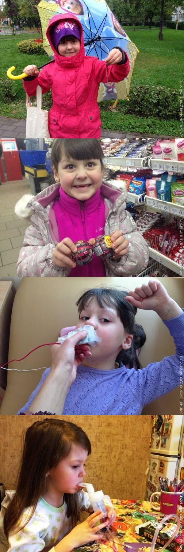 Процедуры во время детских ОРЗ