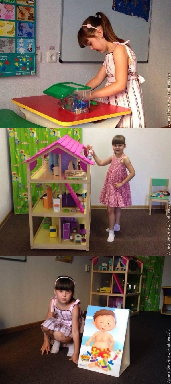 Развивающие занятия для ребенка — на что обратить внимание