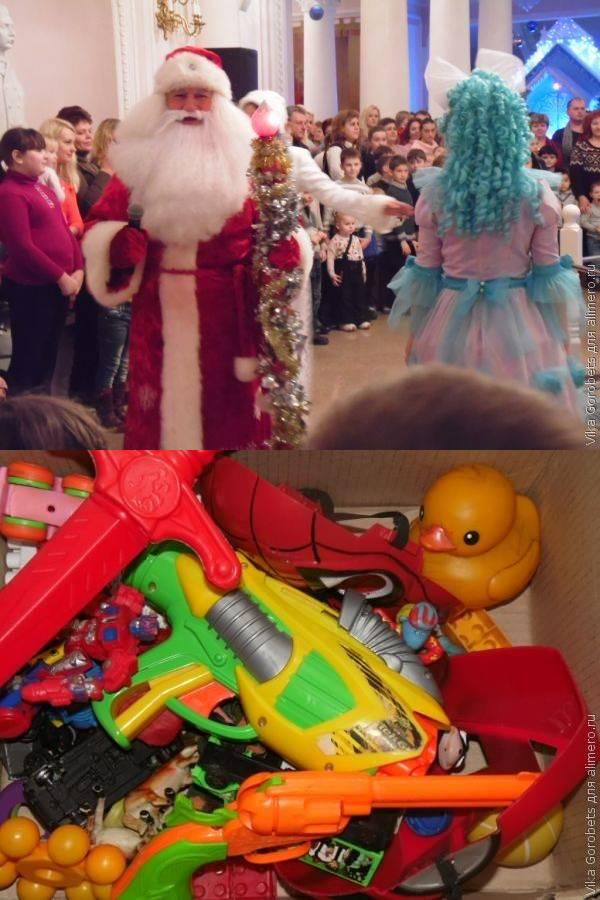 Стоит ли дарить детям подарки на Рождество?
