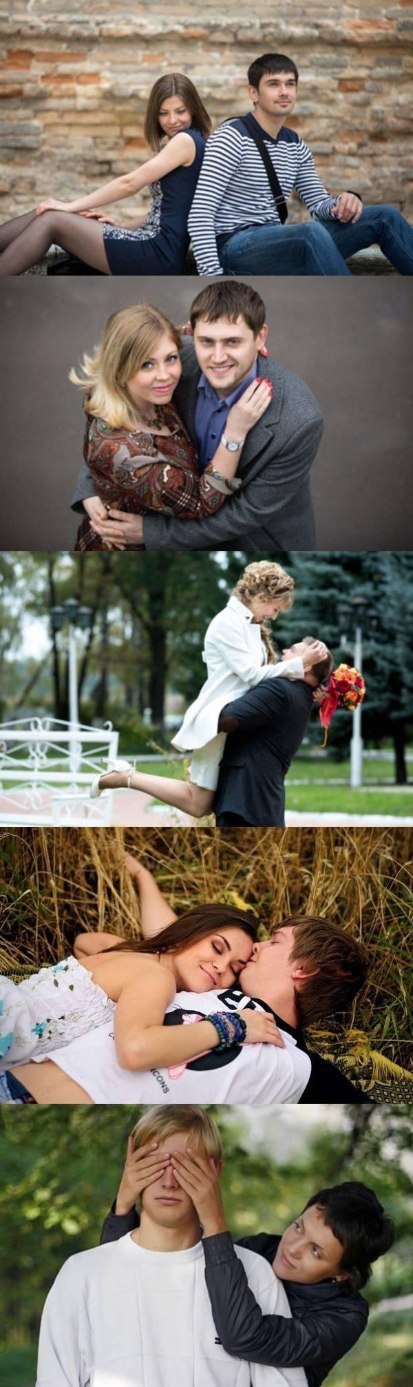 Фото подборка идей. Снимки влюбленной пары