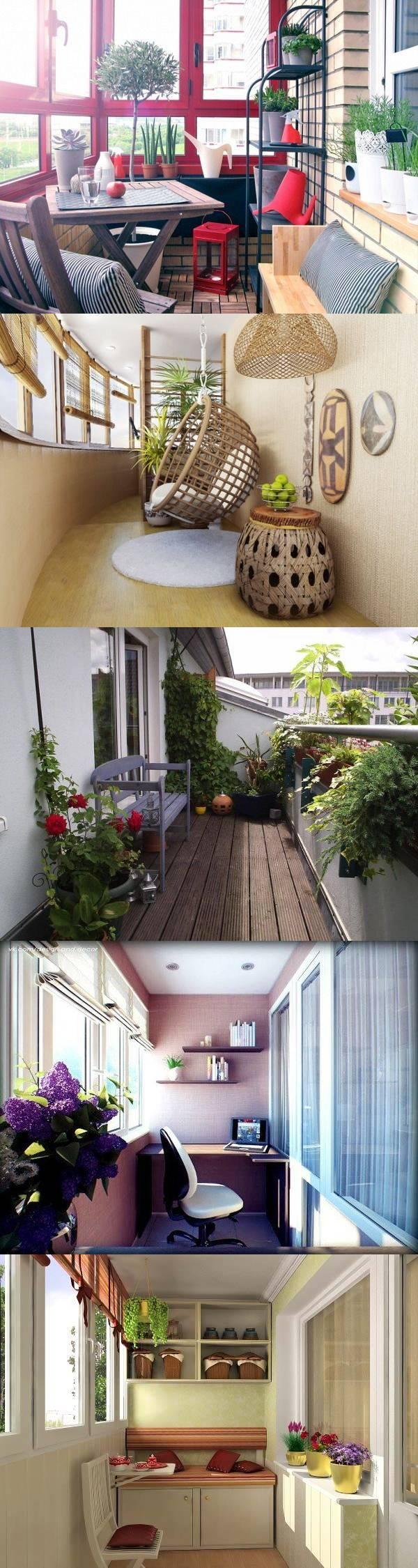 16 современных вариантов оформления балконов