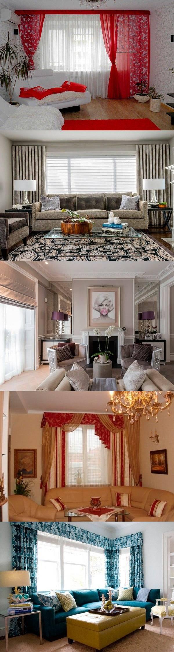 27 идей оформления окна в гостиной