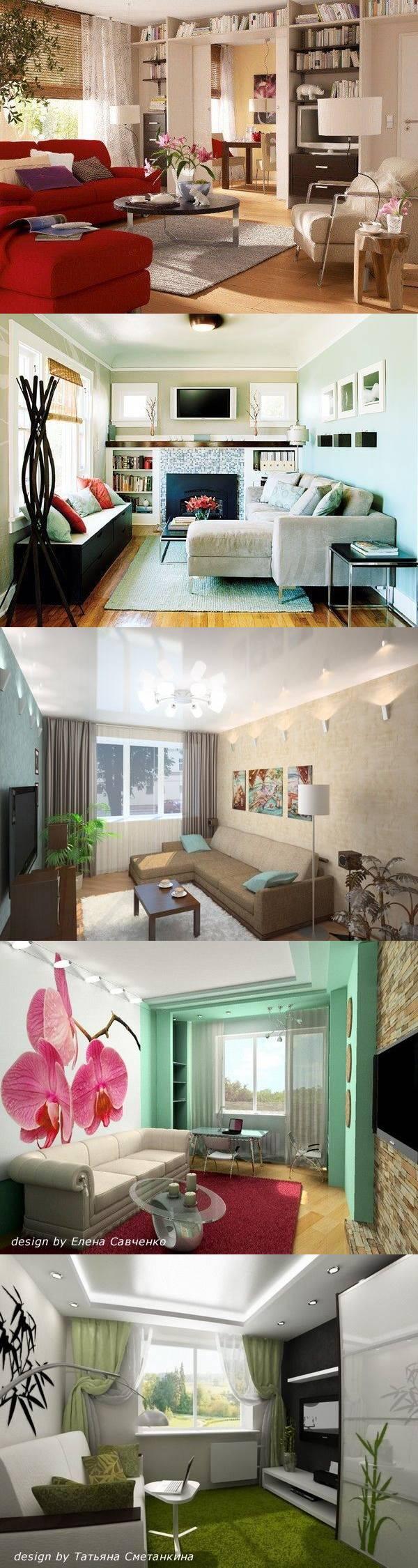 Дизайн маленькой гостиной — 25 идей