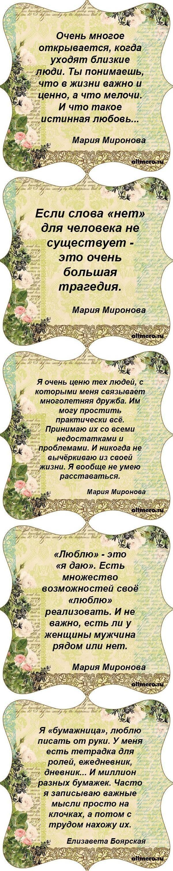 17 любимых цитат российских актёров