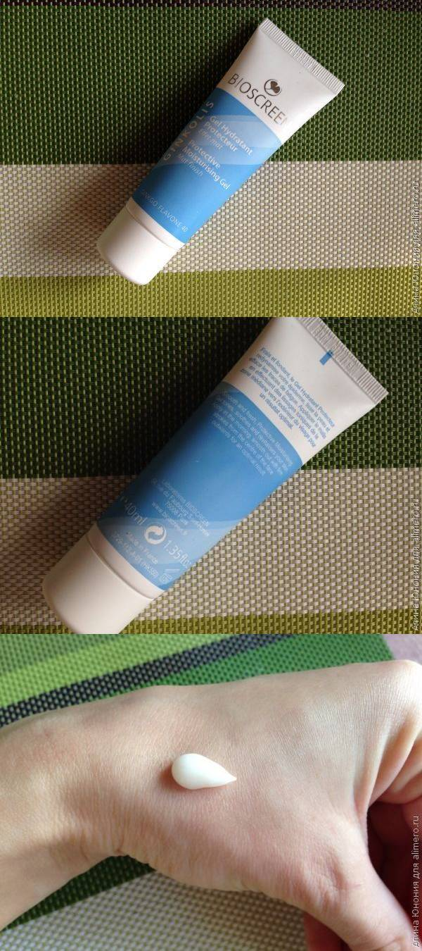 Увлажняющий защитный гель от французской ТМ Bioscreen