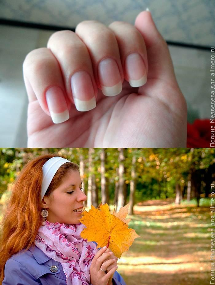 Как я ухаживаю за ломкими ногтями