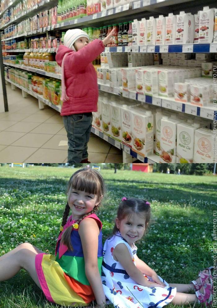 Идем в магазин за продуктами с детьми — как избежать скандала?
