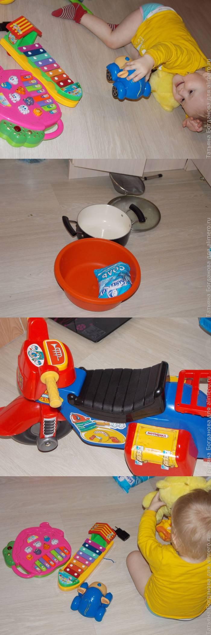 Игрушки для ребенка в 1,5 года