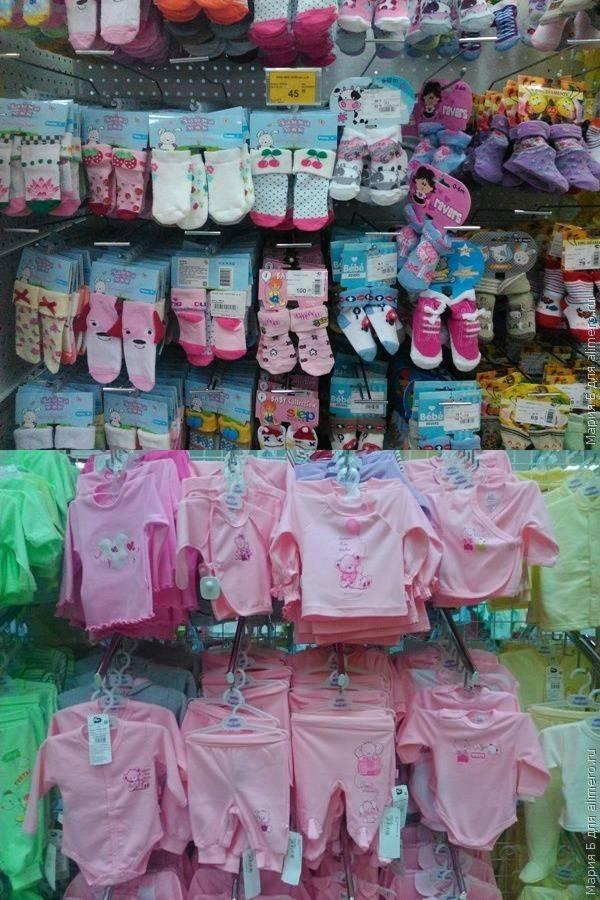 Как получить для ребенка одежду практически даром