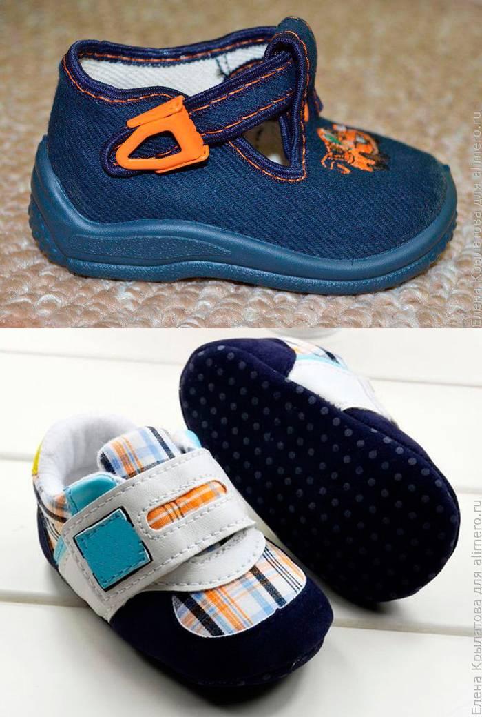Первая обувь ребенка. Как выбрать?