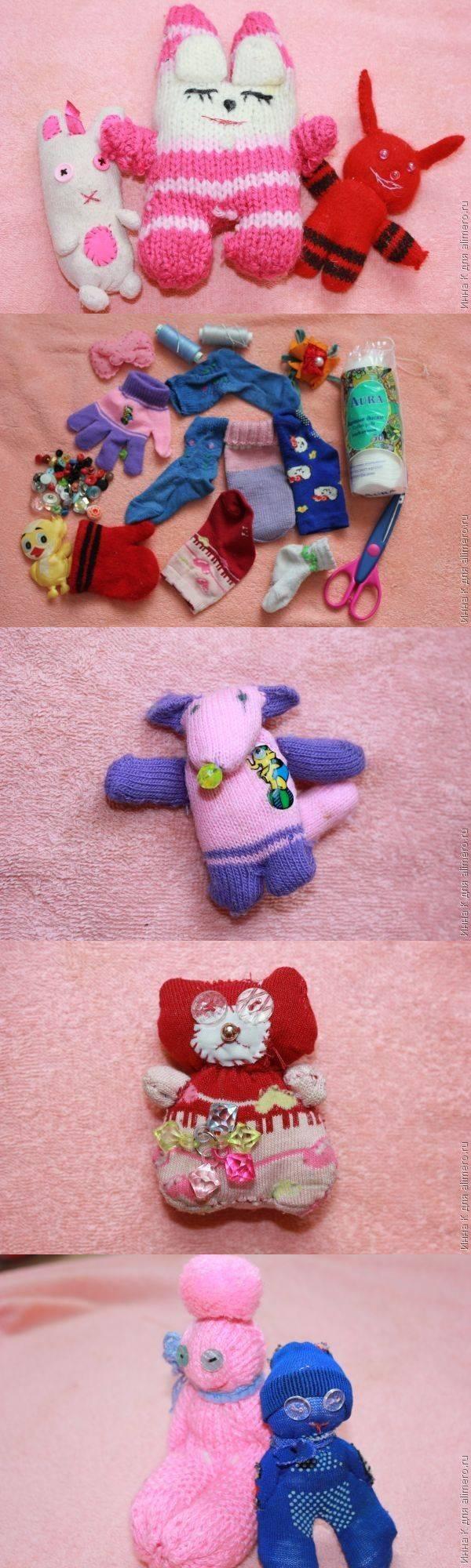 Игрушки из носков, перчаток и варежек: идеи