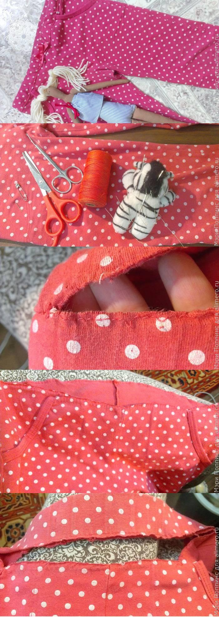 Как вшить резинку в штаны