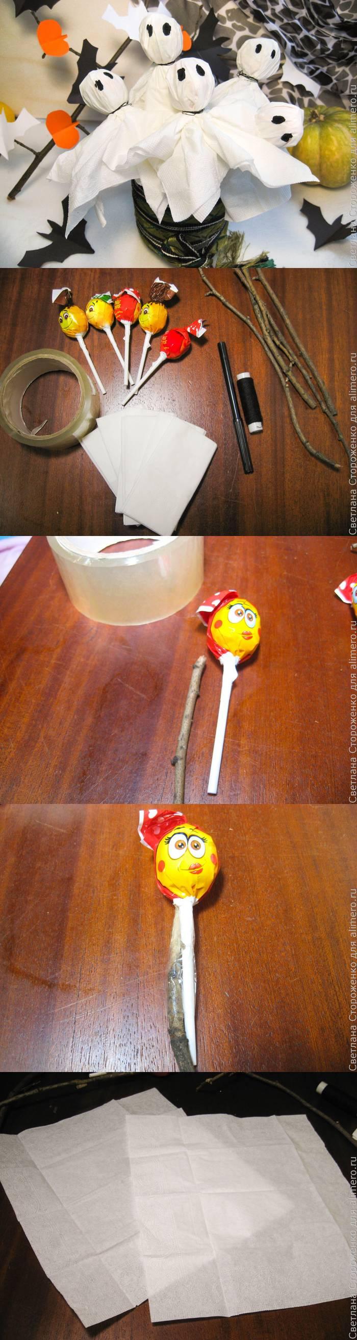 МК Приведения на Хэллоуин из конфет на палочке