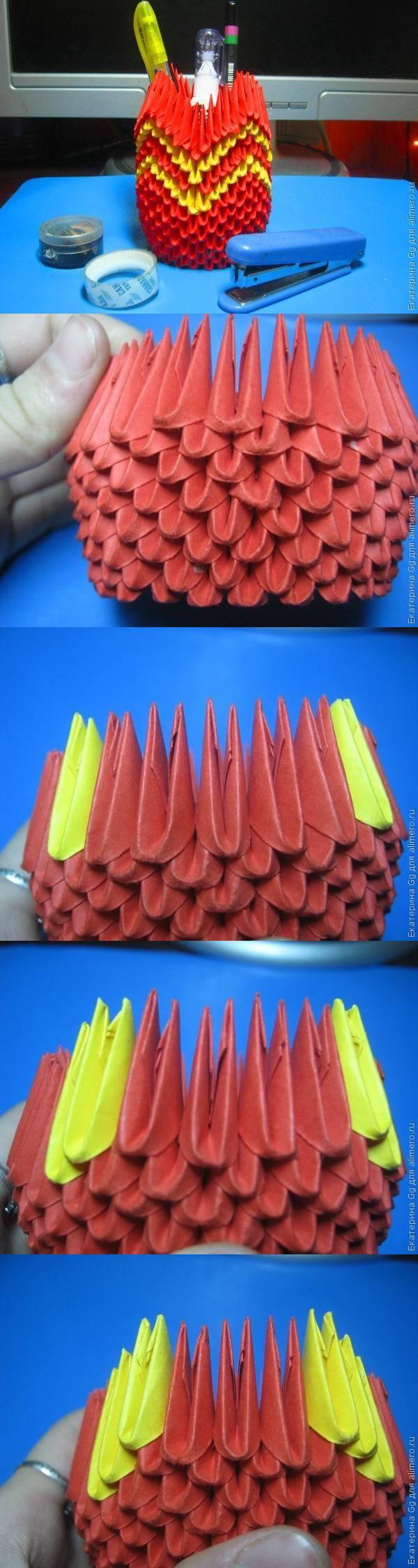 Оригами «Подставка для карандашей»