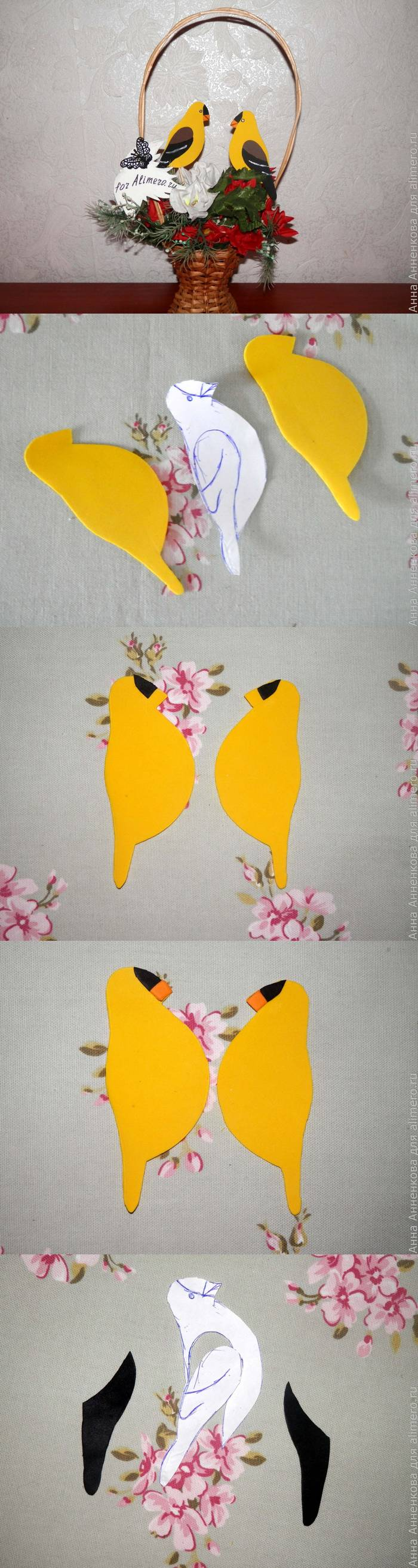 Поделки из фоамирана — птички