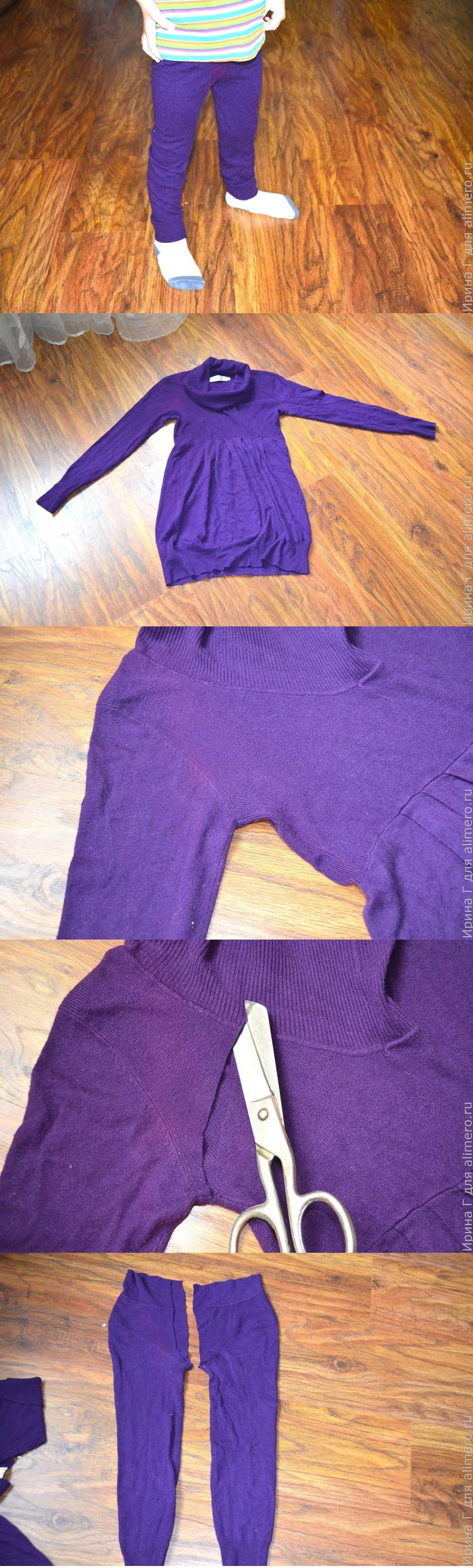 Штанишки ребенку  из старого свитера за 30 минут