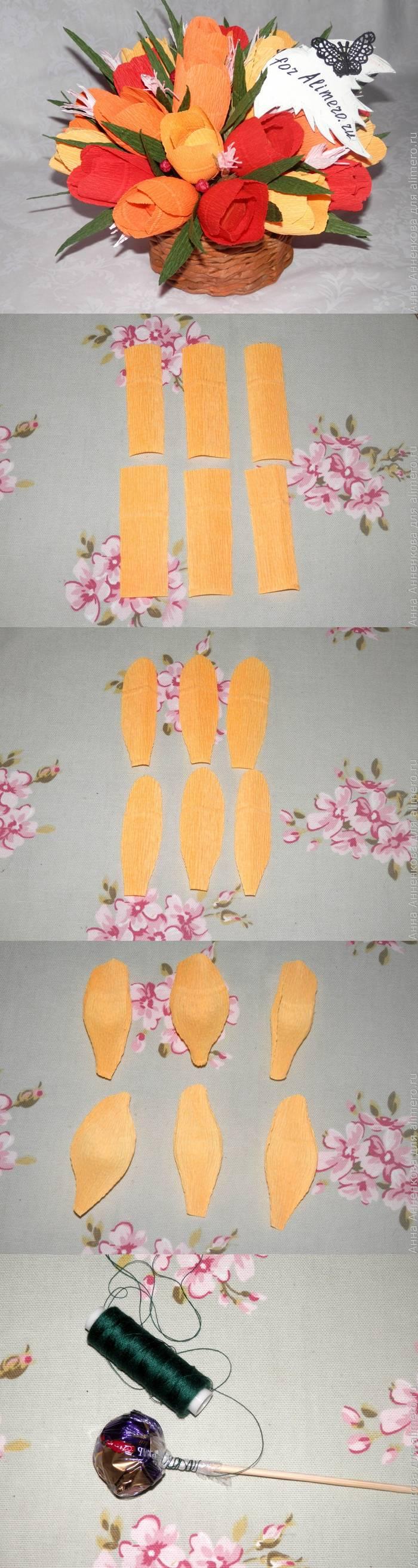 Цветы из гофрированной бумаги — распустившийся тюльпан