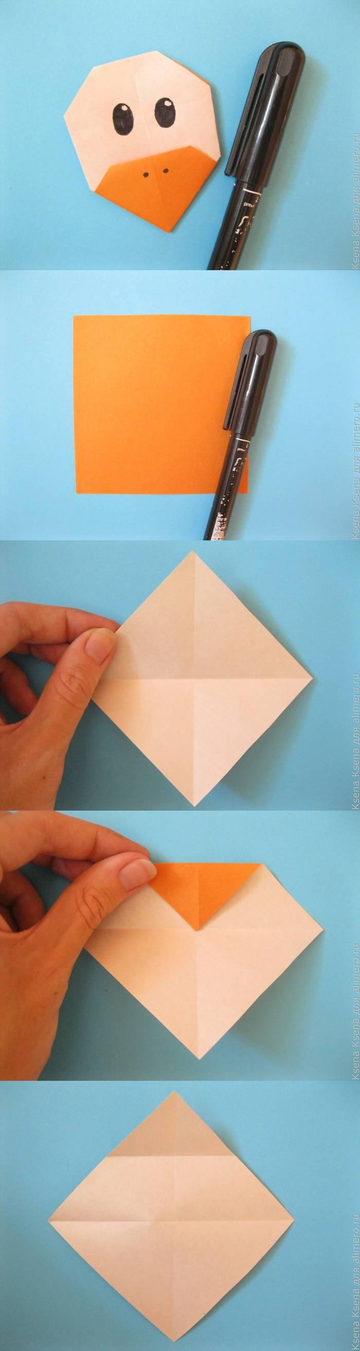 Утенок в технике оригами