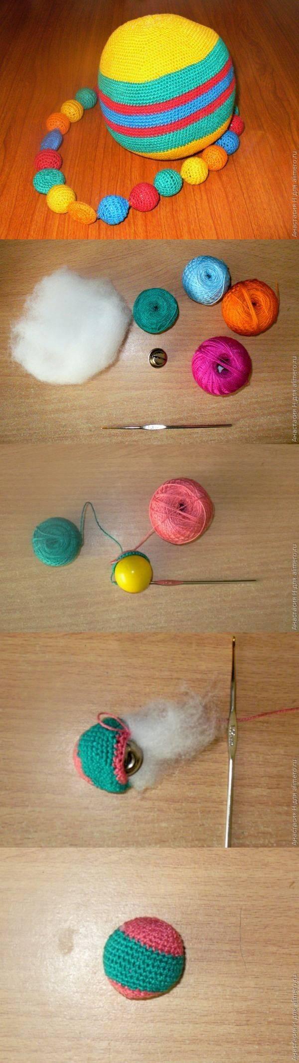 Вязаные игрушки - бусы и мячик