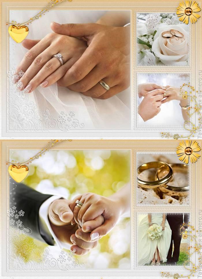 Гражданский брак, а брак ли это?
