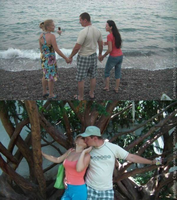 Мой секрет гармоничных отношений