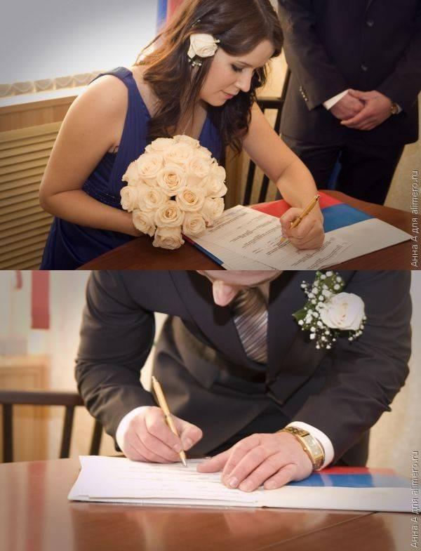 Второй брак - вторая попытка