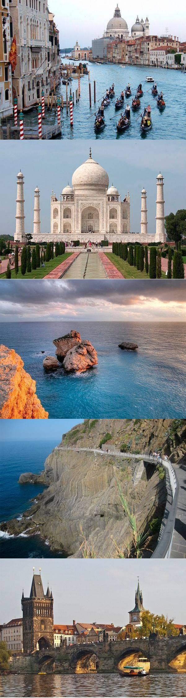 15 романтических мест мира