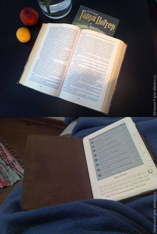 Книги, которые помогают мне любить жизнь