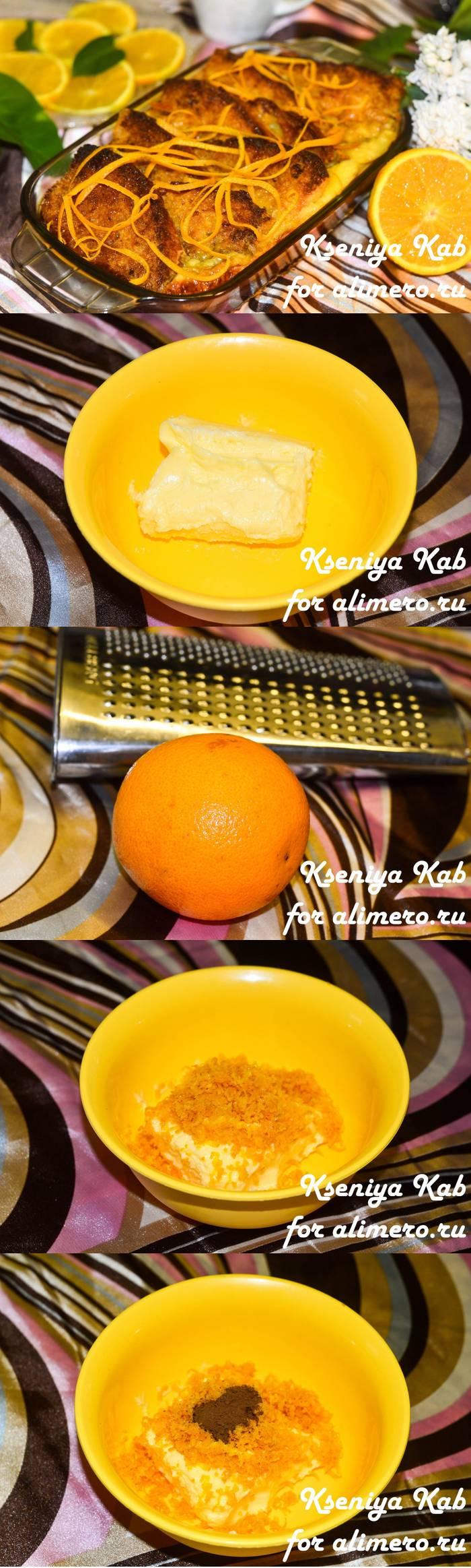 Апельсиновый хлебный пудинг